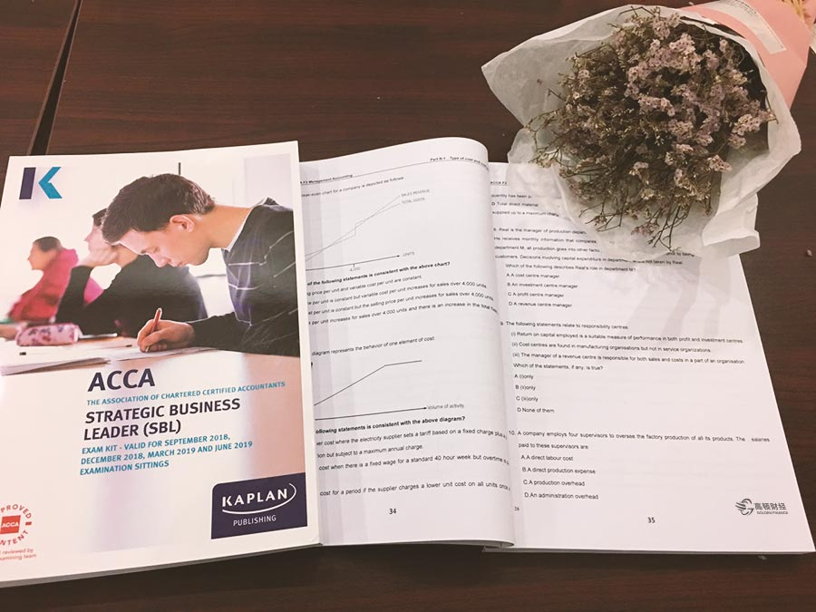 普通大学本科生考ACCA有哪些益处?应该怎么做?