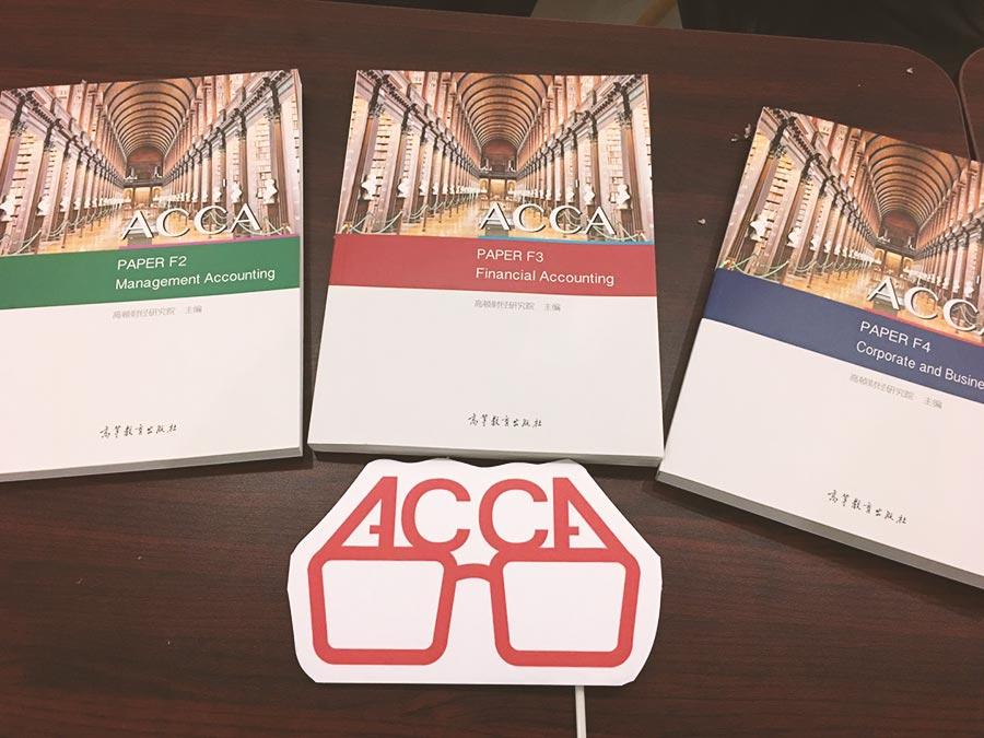 哪个瞬间你决定要考ACCA?ACCA的报考条件是什么?