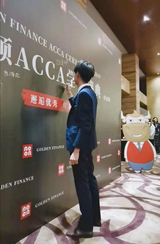 ACCA10科+八大審計+績點Top5%+各類大賽,山東財大帥氣學長分享:ACCA帶來的N+1個機...