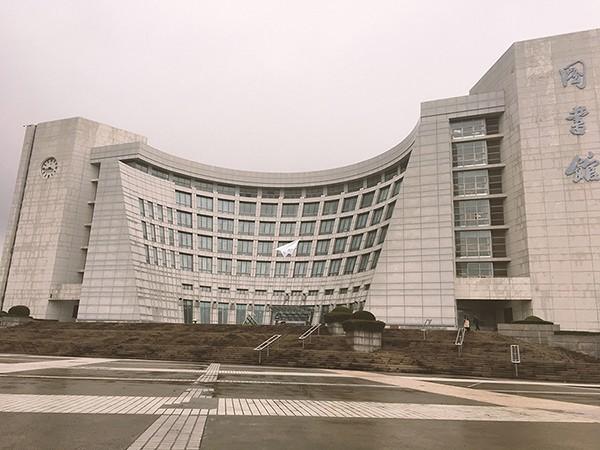 紧急通知!管理会计师初级乌鲁木齐考区考试暂缓!