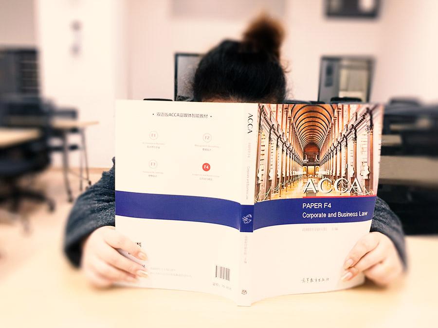 广东科技学院有哪些特色专业?学校排名怎么样?