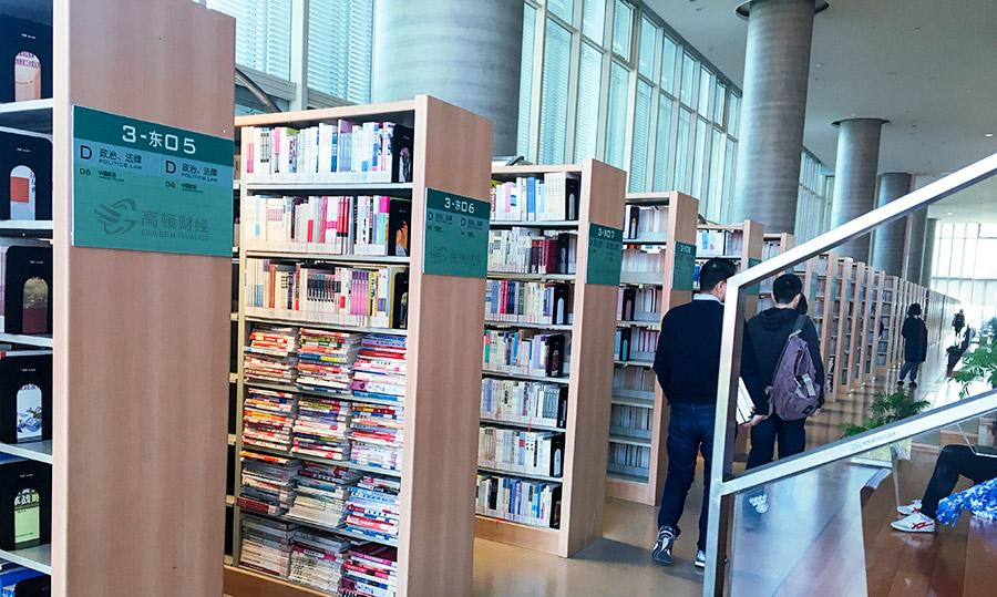 四川职业技术学院环境如何?专业就业前景怎么样?