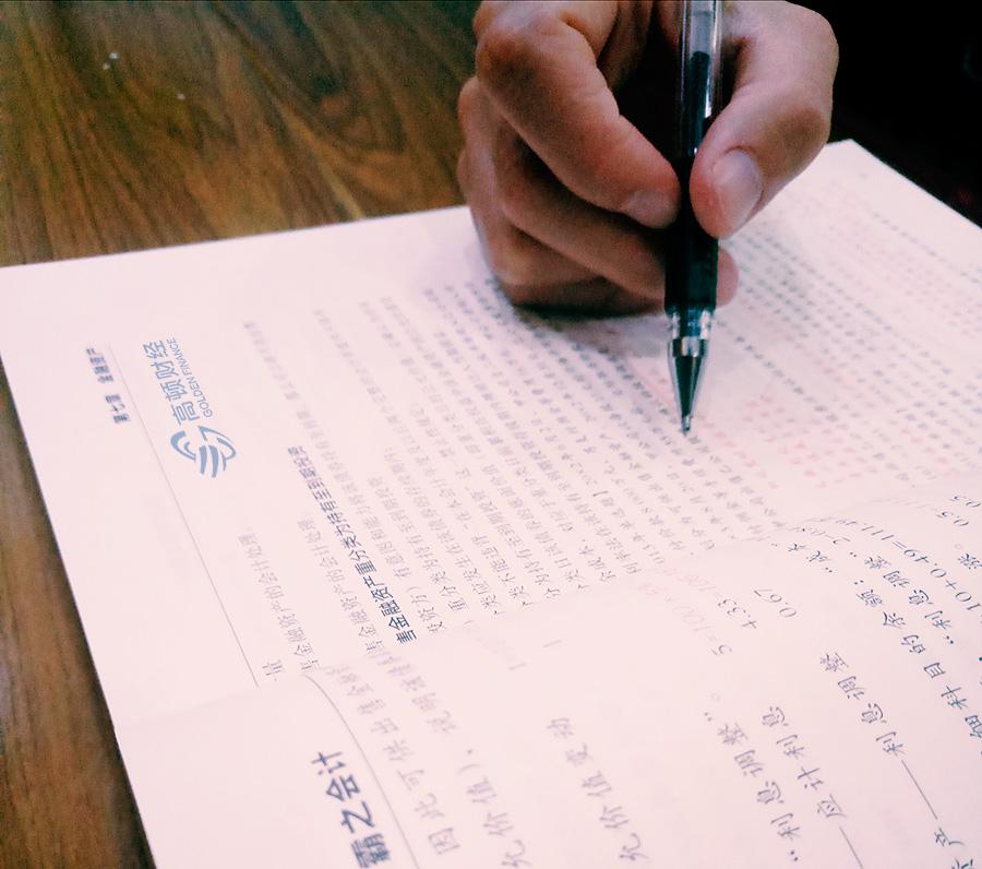 湘潭大学兴湘学院师资力量怎么样?学校排名如何?