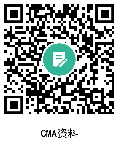 北京管理会计师CMA网课班哪家好