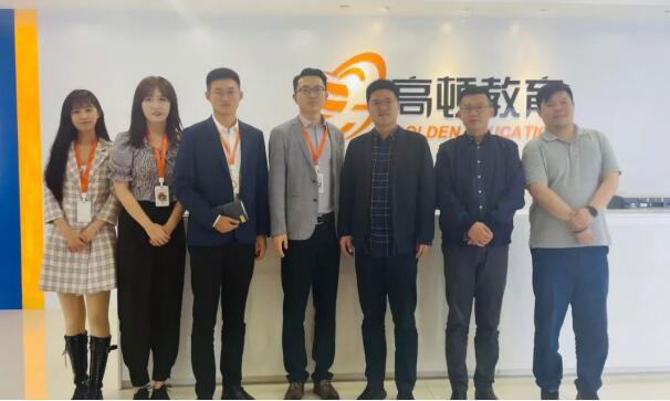 天津市教育国际交流协会领导莅临高顿教育天津分公司调研