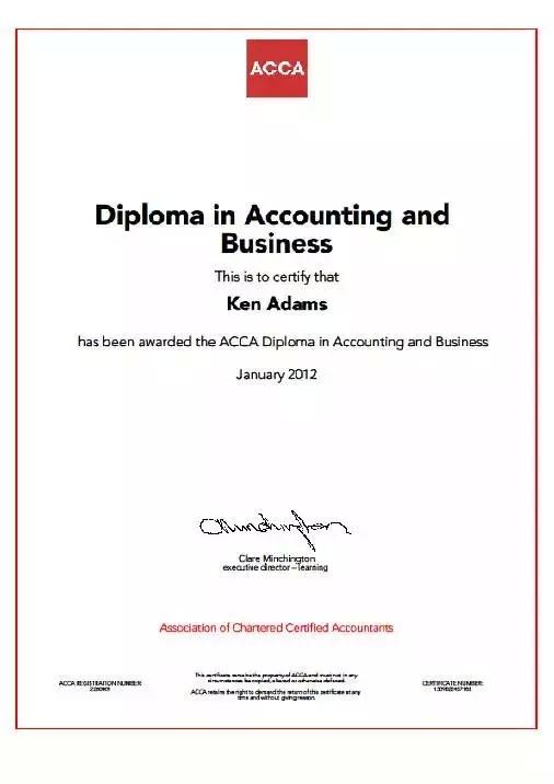 ACCA商业会计证书