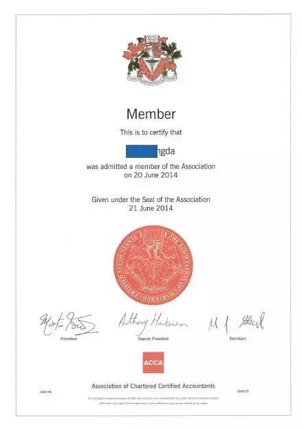 ACCA会员证书