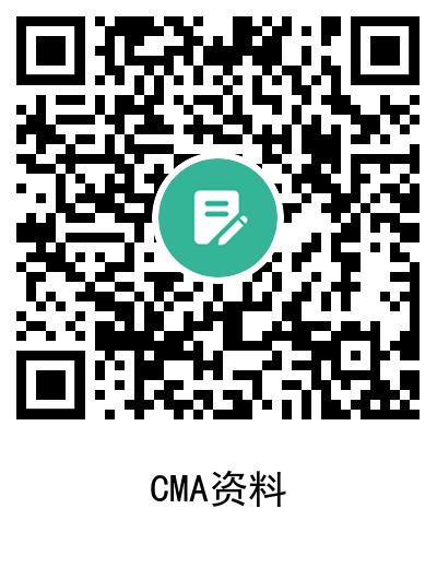 上海管理会计师CMA培训哪家机构好