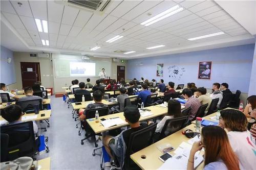 高顿留学邀请ETS中国直播分享,考试信息全知道!