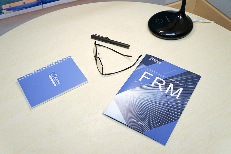 FRM都考什么科目?如何备考FRM考试?