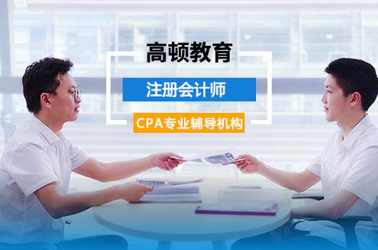 2021年CPA考前注意事项最全攻略来袭!注会考试要带哪些东西?