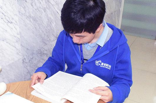 初级会计备考要学的太多、一看书就困该怎么办?