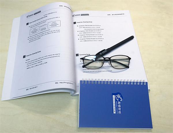 金融证书怎么考?金融证书对进入金融领域工作有用吗?