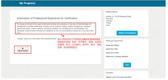 frm证书申请流程是什么?通过frm考试后任何时间都可以申请证书吗?