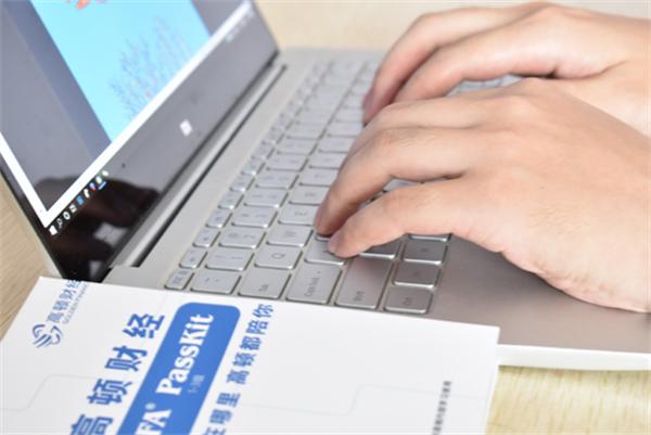 frm证书考试报名条件具体是什么?frm考试报名需要登录什么网站吗?
