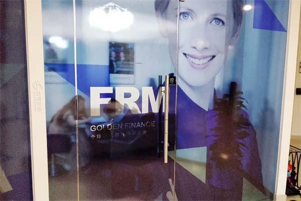国际金融风险管理师可以考哪些证书?为什么?