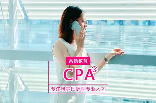 注协数据:CPA考生最容易考几分?