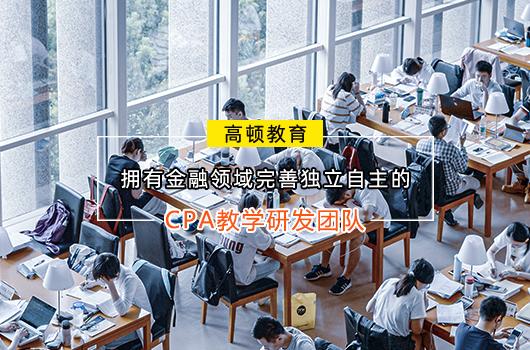 2022年南京注册会计师考试考几科?怎样学习?
