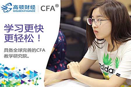 2020年CFA考试难度怎么,备考复习CFA计划和资料