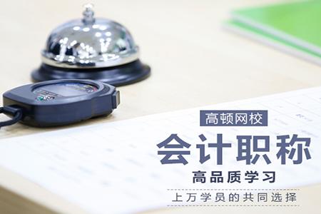 2017年山东莱芜初级会计职称合格证书领取通知