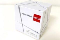 acca考出来工资多少?考出ACCA十年后工资水平如何?
