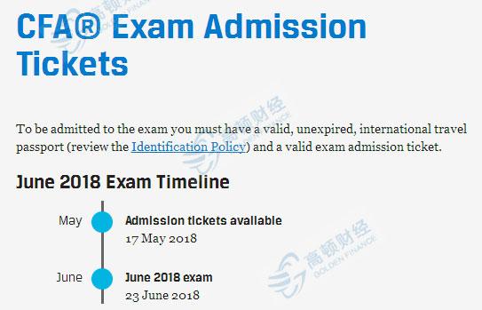 6月CFA考试准考证,cfa准考证打印