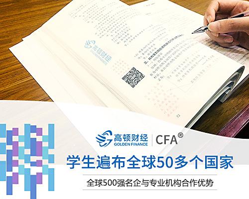 武汉2019年CFA考试考点在哪儿?