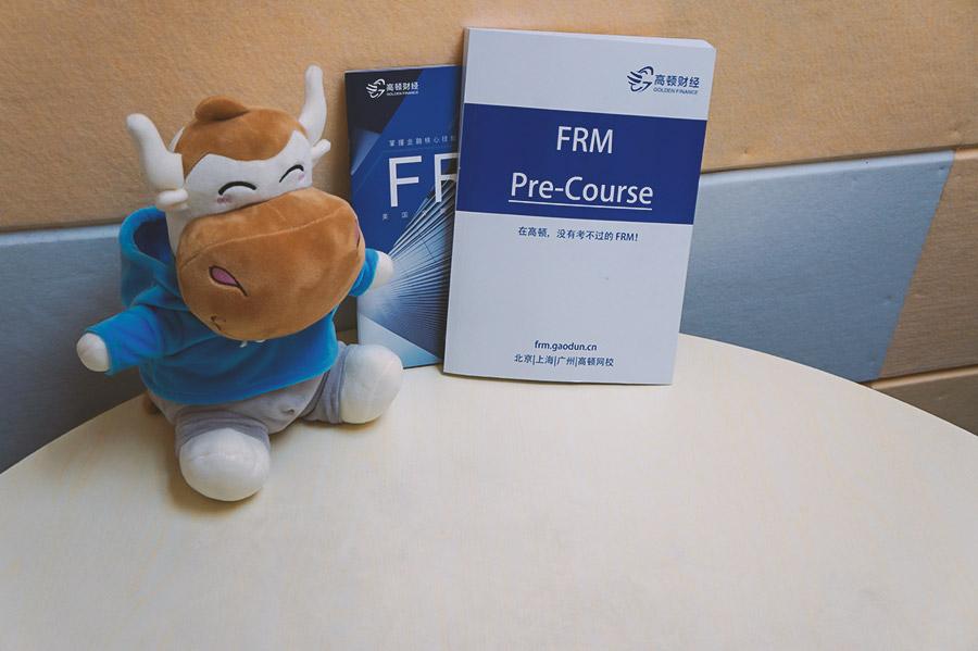 金融經濟學是什么?金融專業的學生報考FRM有什么優勢?