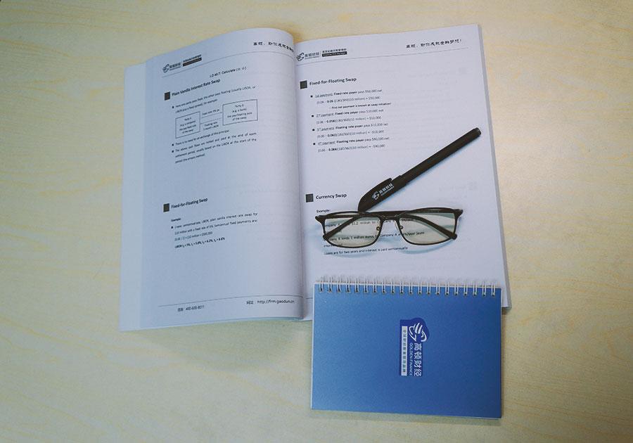 FRM二级考试大纲介绍