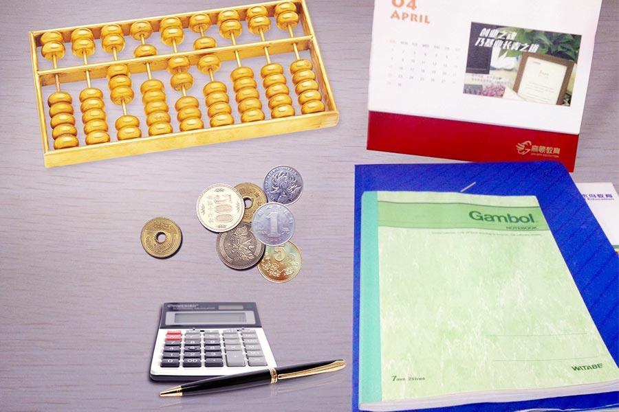 FRM和CFA证书哪个含金量高?