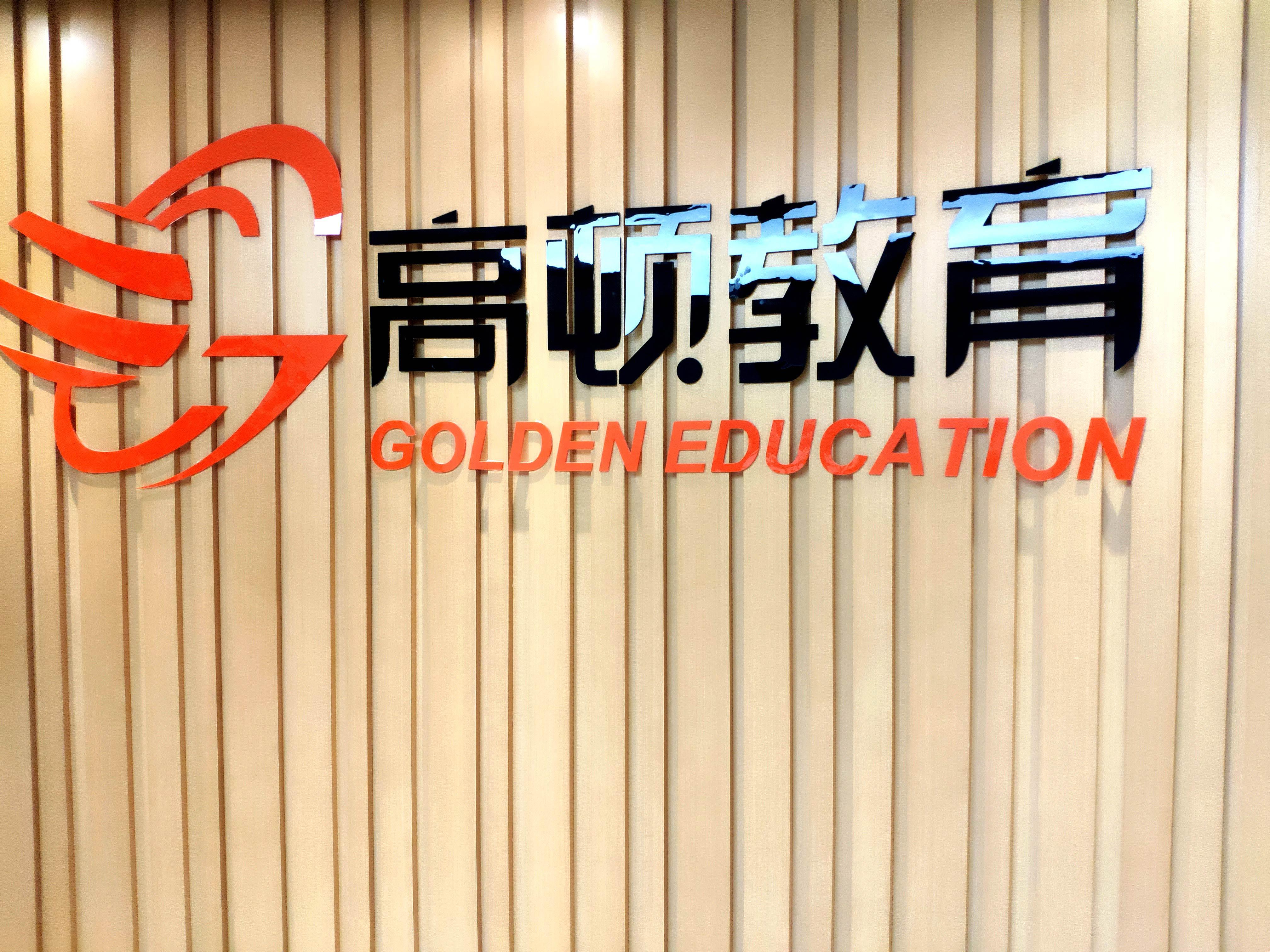 2020年江蘇中級會計師報名條件已公布!