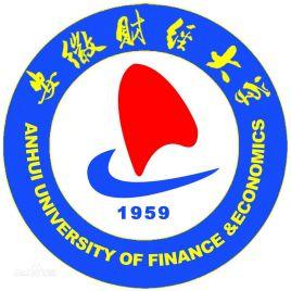 安徽财经大学2022考研复试录取工作办法通知已发布