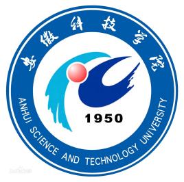 安徽科技学院2022考研复试录取工作办法通知已发布