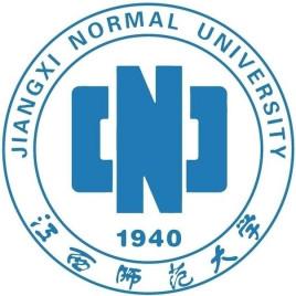 2022年江西師范大學國際教育學院碩士研究生招生簡章已公布